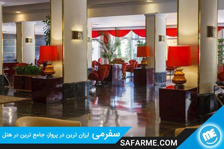 رزرو هتل هما تهران