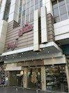 رزرو هتل آراد مشهد