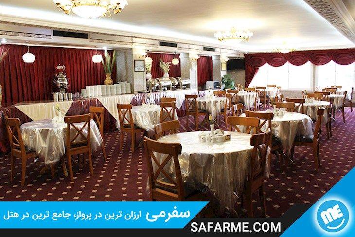 رزرو هتل ملل اصفهان
