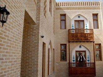 رزرو هتل پارتيکان اصفهان