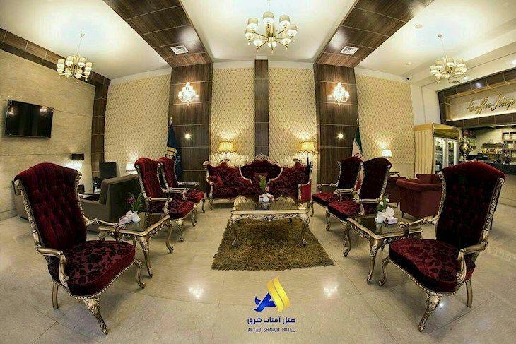رزرو هتل آفتاب شرق مشهد