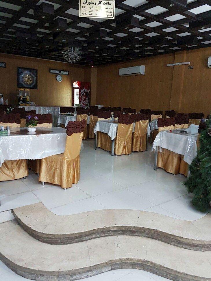 رزرو هتل راسپینا مشهد