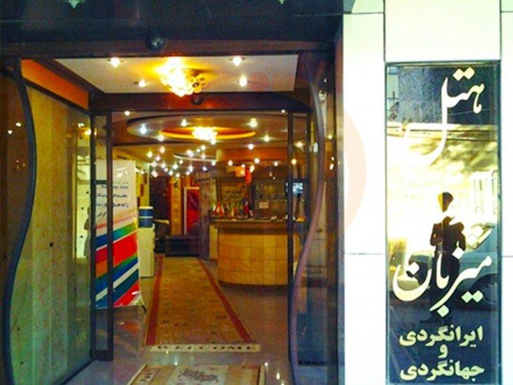 رزرو هتل میزبان مشهد