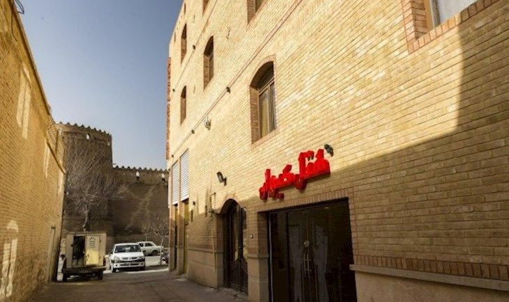 رزرو هتل کیوان شیراز