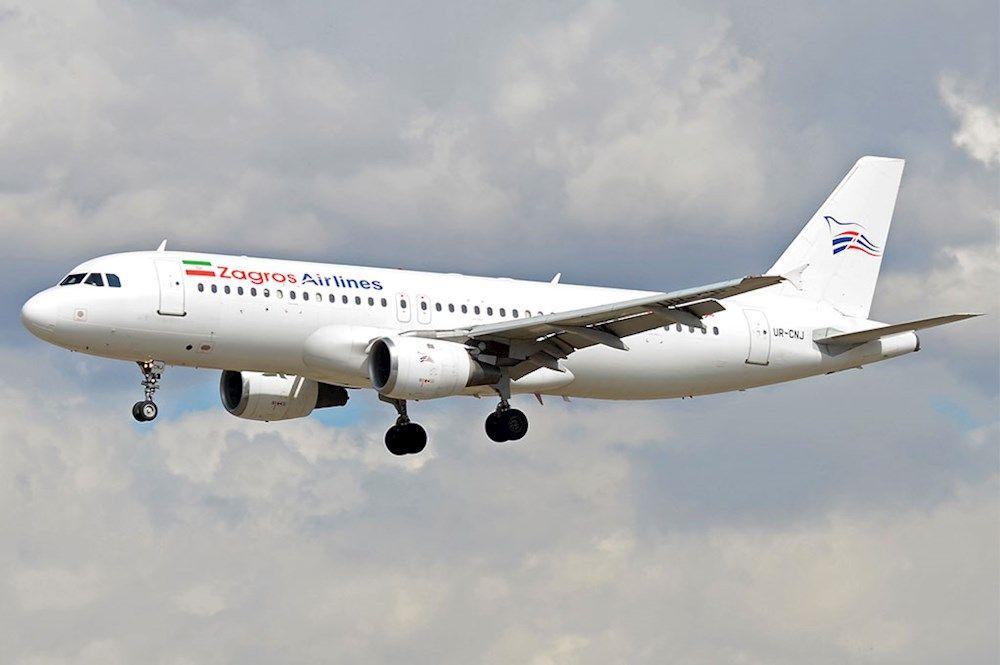 هواپیمایی زاگرس