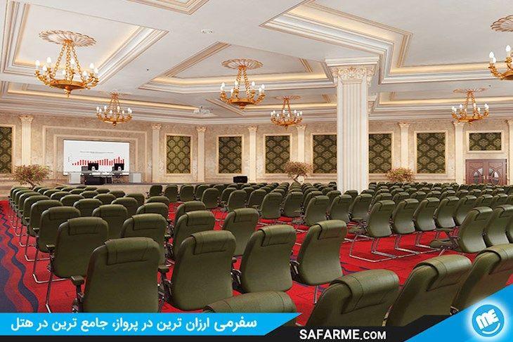 رزرو هتل صدر مشهد