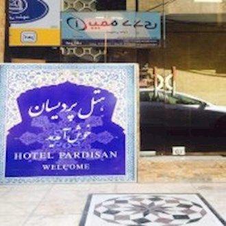 رزرو هتل پردیسان فاز 1 یزد
