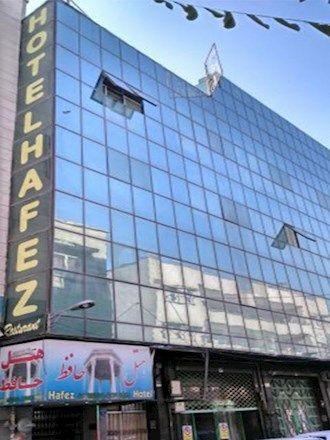 رزرو هتل حافظ تهران