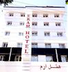 رزرو هتل ارم پارک مشهد