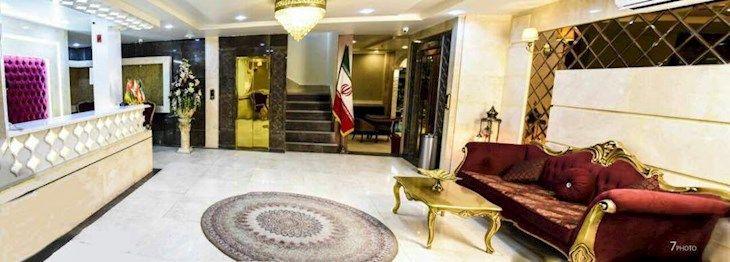 رزرو هتل آرین مشهد