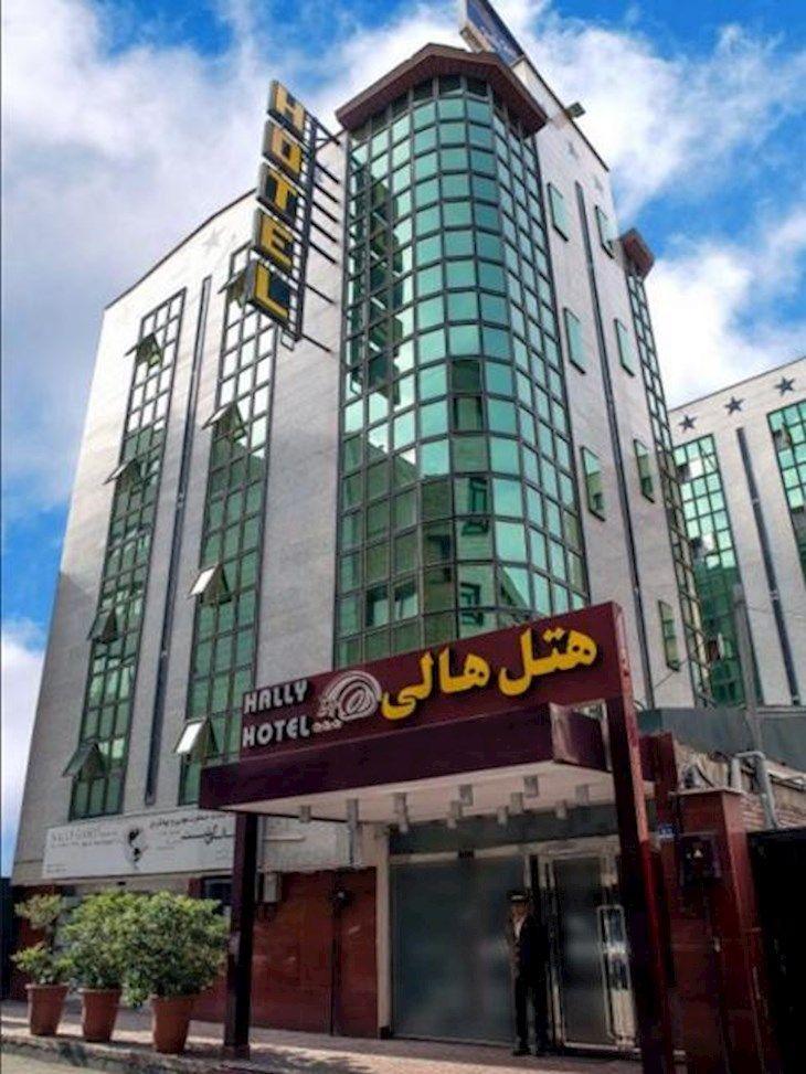 رزرو هتل هالی تهران