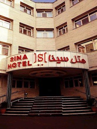 رزرو هتل سينا تبریز