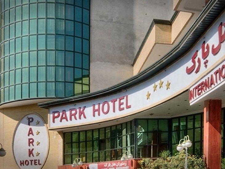 رزرو هتل پارک ارومیه