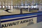 بلیط هواپیما کویت