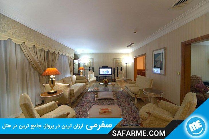 رزرو هتل پارسیان استقلال تهران