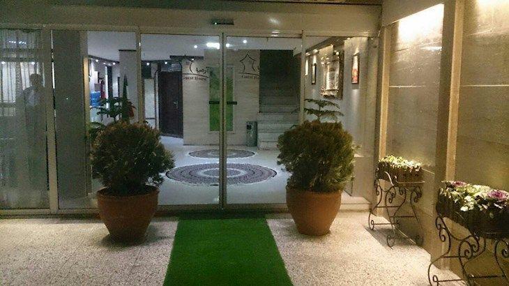 رزرو هتل آرمیا مشهد
