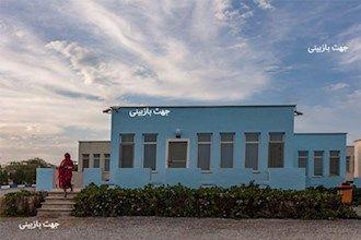 رزرو هتل ساحلی ایران زمین قشم