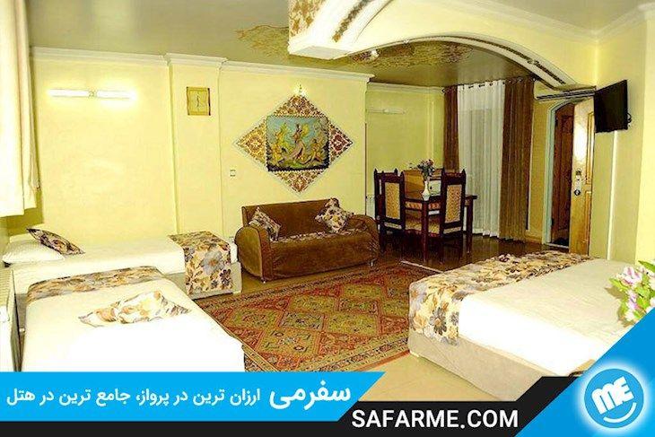 رزرو هتل صفوي اصفهان