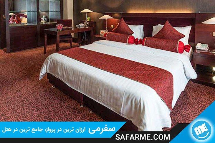 رزرو هتل پارسیان آزادی تهران