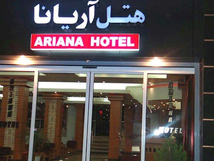 رزرو هتل آریانا شیراز