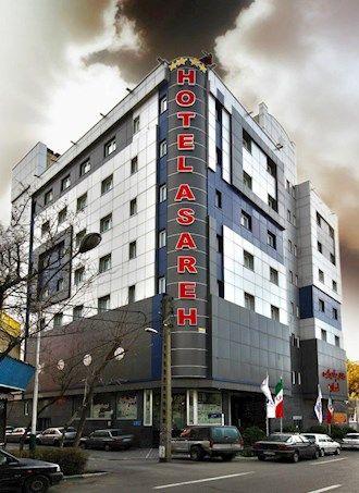 رزرو هتل آساره تهران