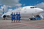 بلیط هواپیما اوکراین