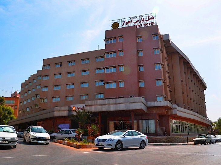 رزرو هتل پارس اهواز