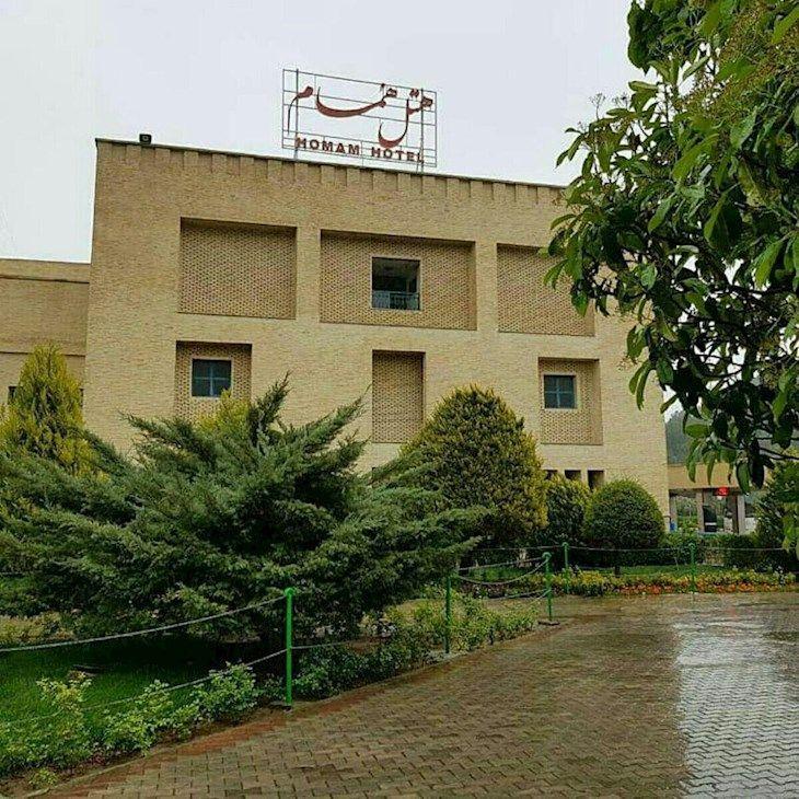 رزرو هتل همام اصفهان