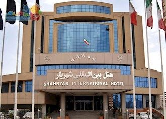 رزرو هتل SHAHRYAR INTERNATIONAL HOTEL تبریز