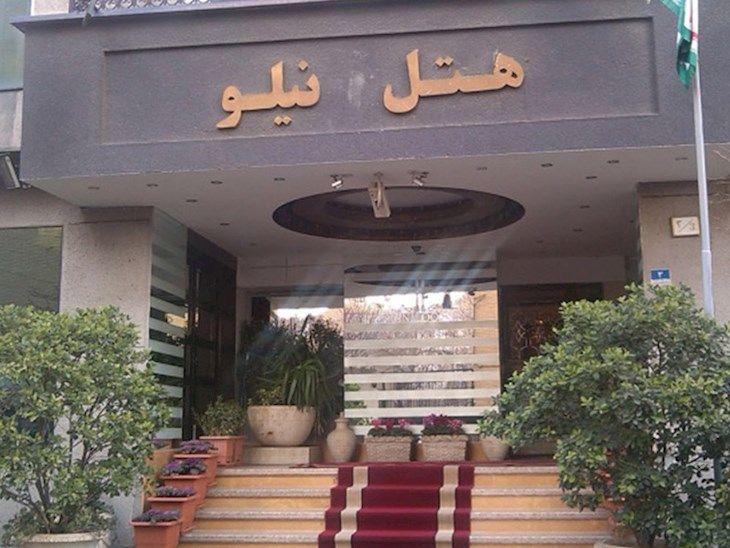 رزرو هتل نیلو تهران