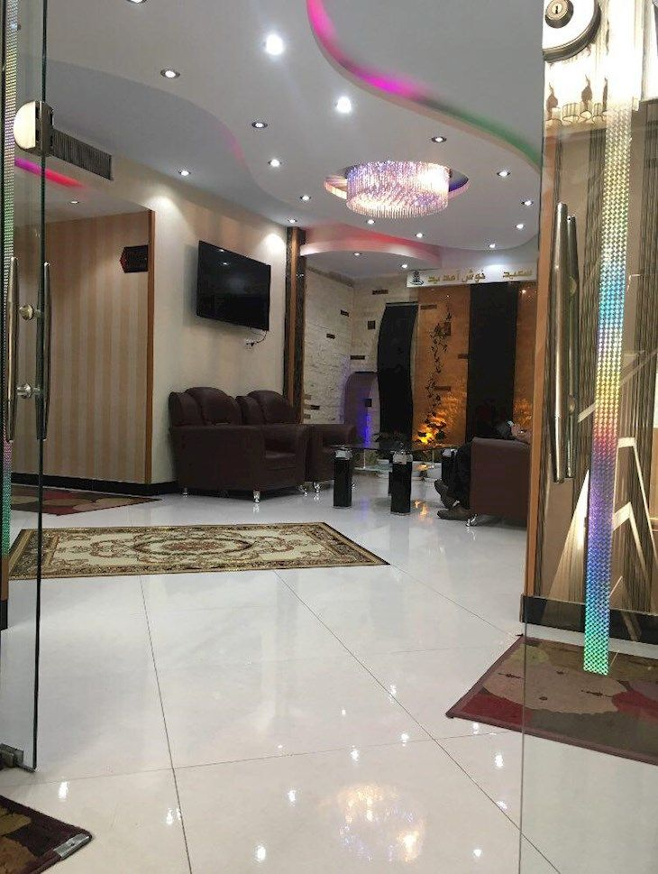 رزرو هتل سعيد تهران