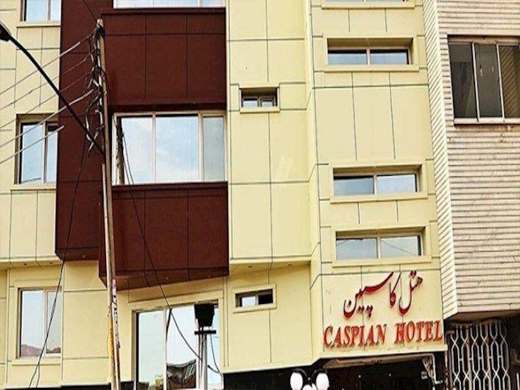 رزرو هتل کاسپین تبریز