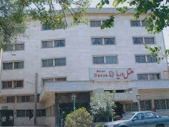 رزرو هتل دریا تبریز