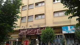 رزرو هتل حکيم اصفهان