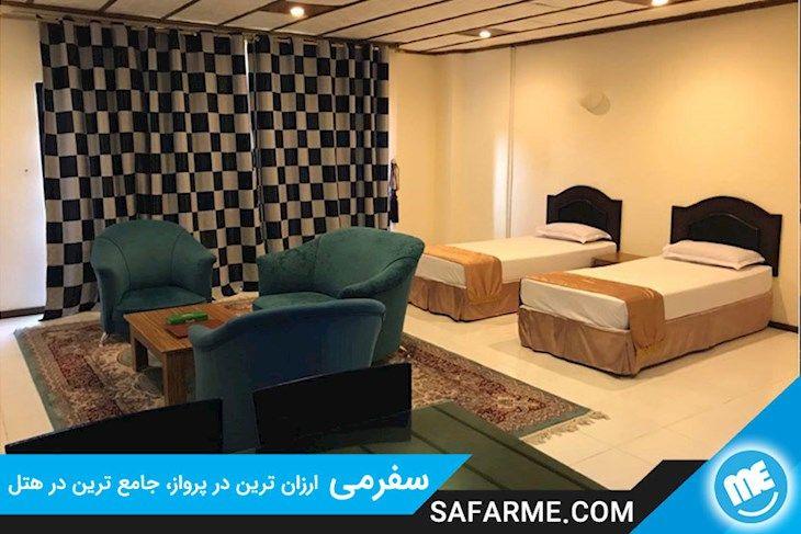 رزرو هتل پارسيان کیش