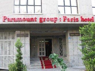 رزرو هتل پاریز تهران