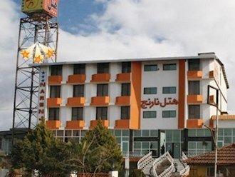 رزرو هتل نارنج ساری
