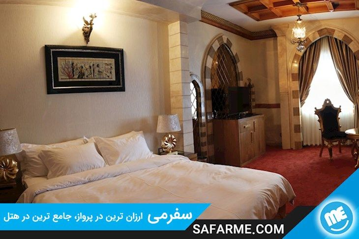 رزرو هتل درویشی مشهد