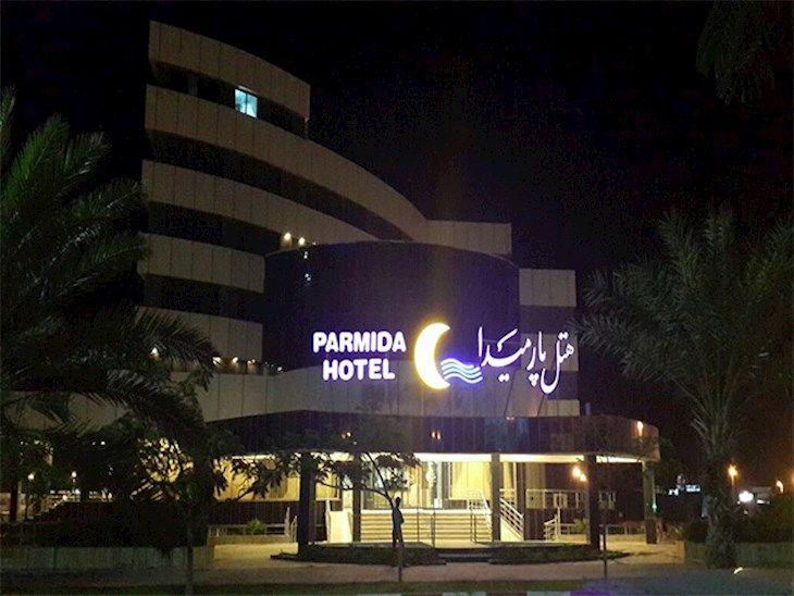 رزرو هتل پارمیدا کیش