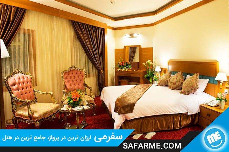 رزرو هتل مدینه الرضا مشهد
