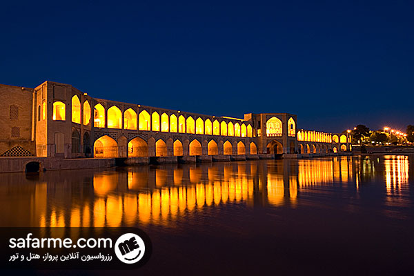 بلیط چارتر اصفهان