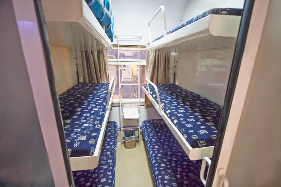 بلیط قطار میلاد