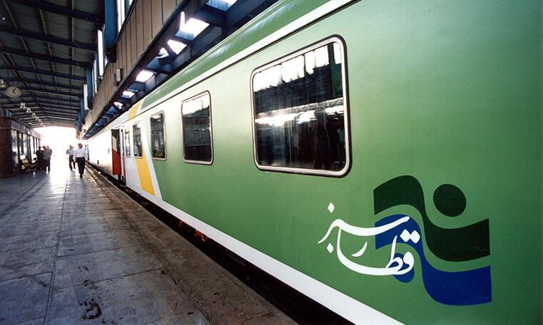 بلیط قطار سبز