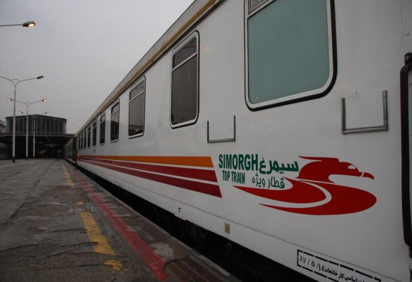 قطار سیمرغ